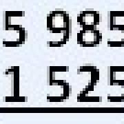 تصحيح التمارين في الرياضيات السادسة إبتدائي - درس الأعداد الصحيحة الطبيعية : الجمع و الطرح و الضرب