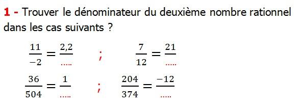 Exercices Corriges Les Nombres Rationnels Maths 4eme Mathematique الرياضيات جميع المستويات