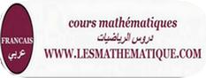MATHEMATIQUE الرياضيات جميع المستويات